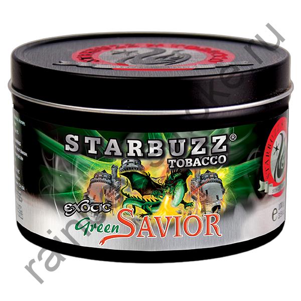 Starbuzz Bold 100 гр - Green Savior (Зелёный Спаситель)
