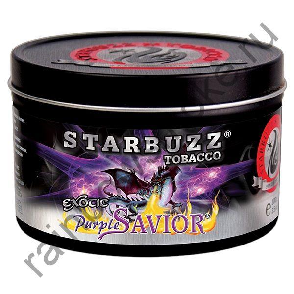Starbuzz Bold 250 гр - Purple Savior (Фиолетовый Спаситель)