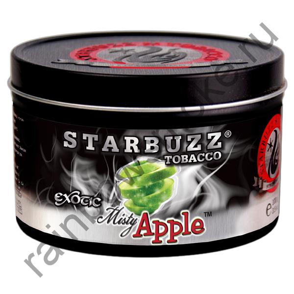 Starbuzz Bold 250 гр - Misty Apple (Туманное Яблоко)