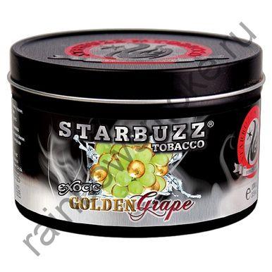 Starbuzz Bold 250 гр - Golden Grape (Золотой Виноград)
