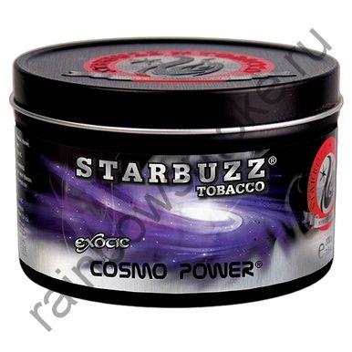 Starbuzz Bold 250 гр - Cosmo Power (Космическая Сила)