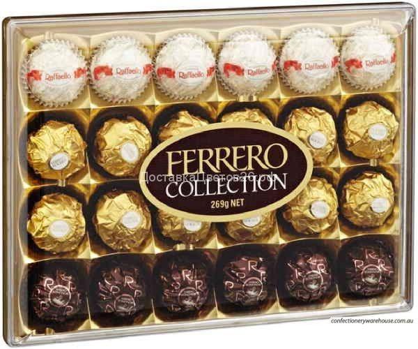 Конфеты Ferrero Rocher Асcорти 270 гр.