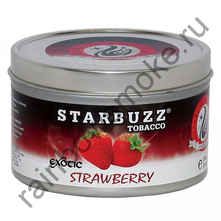 Starbuzz Exotic 100 гр - Strawberry (Клубника)