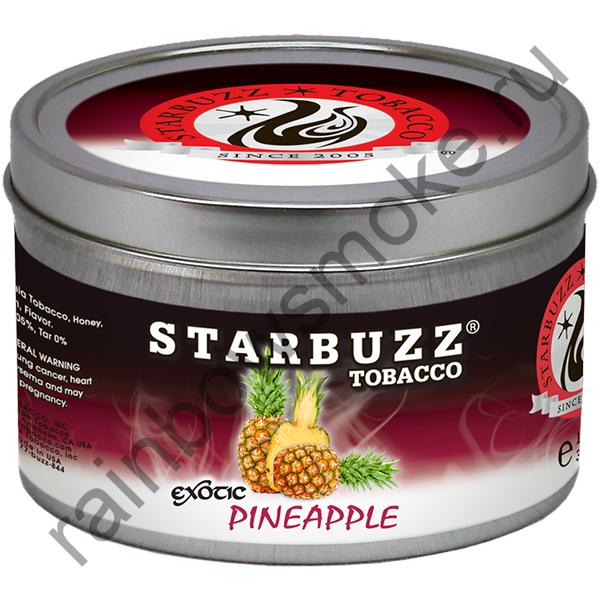 Starbuzz Exotic 100 гр - Pineapple (Ананас)
