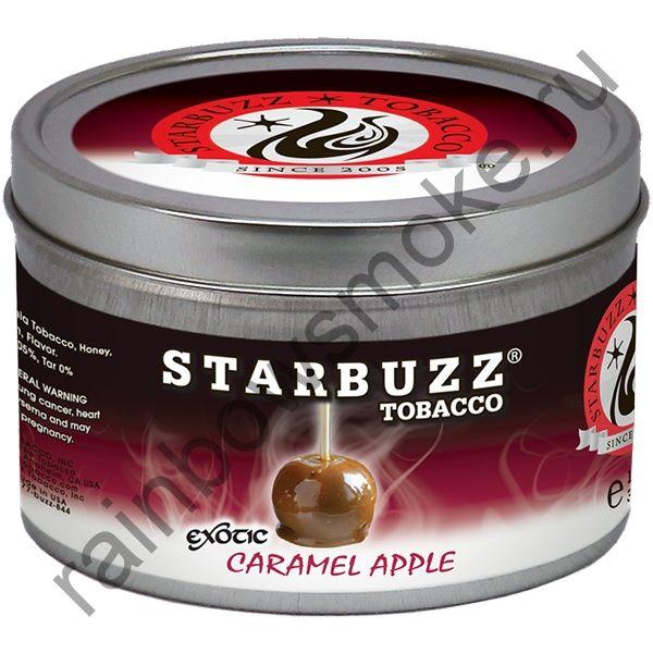Starbuzz Exotic 100 гр - Caramel Apple (Карамельное Яблоко)
