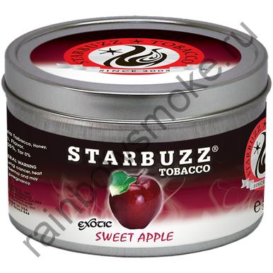 Starbuzz Exotic 250 гр - Sweet Apple (Сладкое Яблоко)