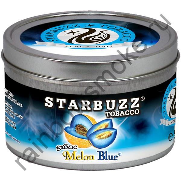 Starbuzz Exotic 250 гр - Melon Blue (Голубая Дыня)