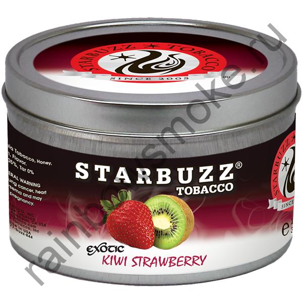 Starbuzz Exotic 250 гр - Kiwi Strawberry (Киви с Клубникой)
