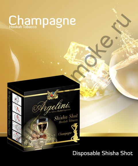 Argelini 50 гр - Champagne (Шампанское)