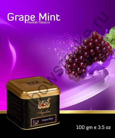 Argelini 50 гр - Grape Mint (Виноград с Мятой)