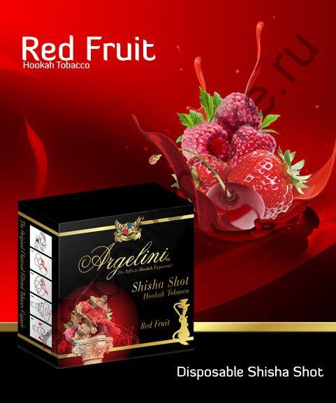Argelini 50 гр - Red Fruit (Красный Фрукт)