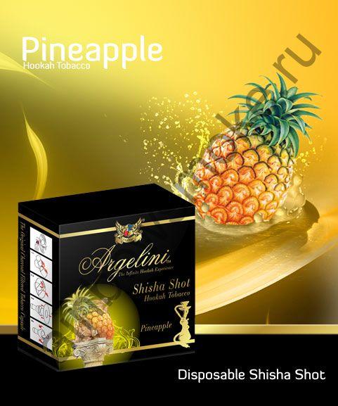 Argelini 50 гр - Pineapple (Ананас)