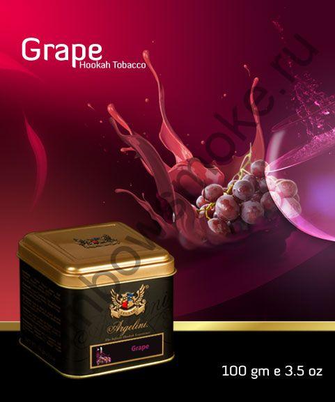 Argelini 100 гр - Grape (Виноград)