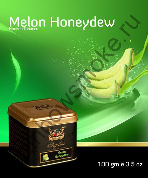 Argelini 100 гр - Melon Honeydew (Дыня Ханидью)