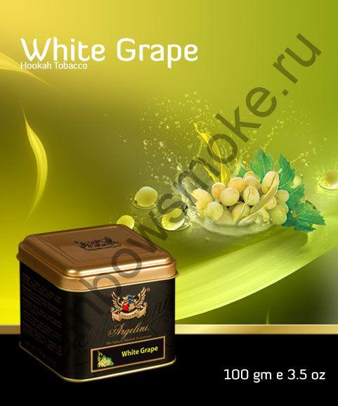 Argelini 100 гр - White Grape (Белый Виноград)