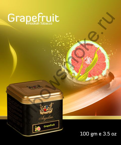 Argelini 100 гр - Grapefruit (Грейпфрут)