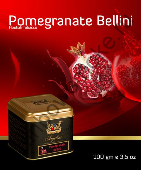 Argelini 100 гр - Pomegranate Bellini (Гранатовый Беллини)
