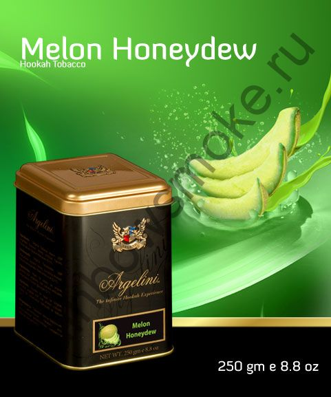 Argelini 250 гр - Melon Honeydew (Дыня Ханидью)