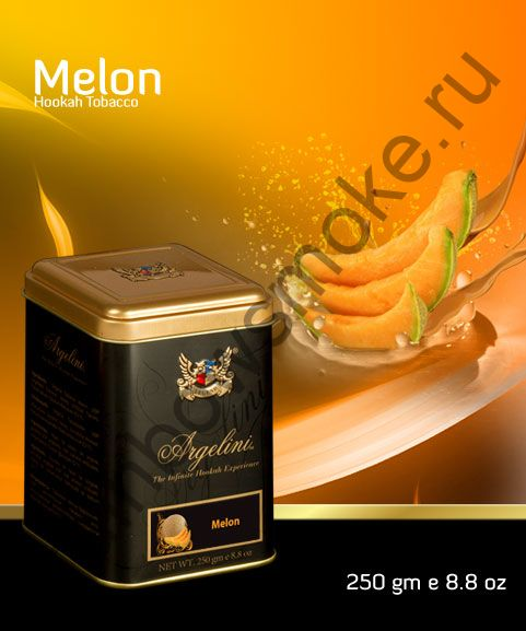 Argelini 250 гр - Melon (Дыня)