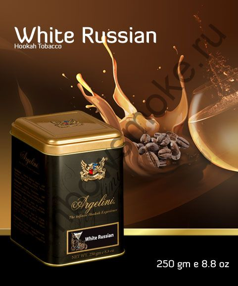 Argelini 250 гр - White Russian (Белый Русский)