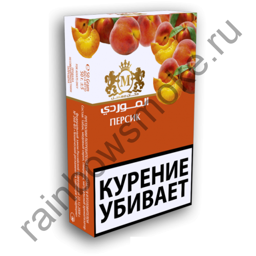 Al-Mawardi 50 гр - Peach (Персик)