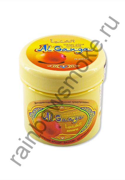 Al-Ganga 50 гр - Mango (Манго)