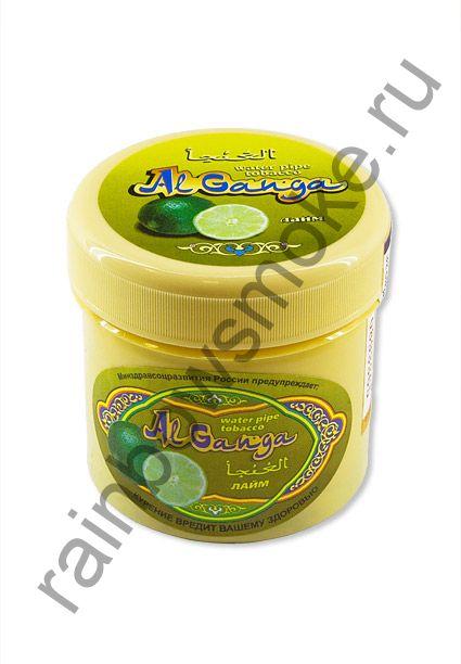 Al-Ganga 50 гр - Lime (Лайм)