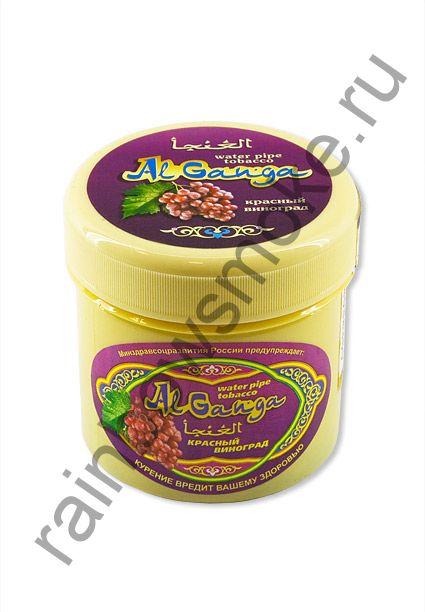 Al-Ganga 50 гр - Red Grape (Красный Виноград)