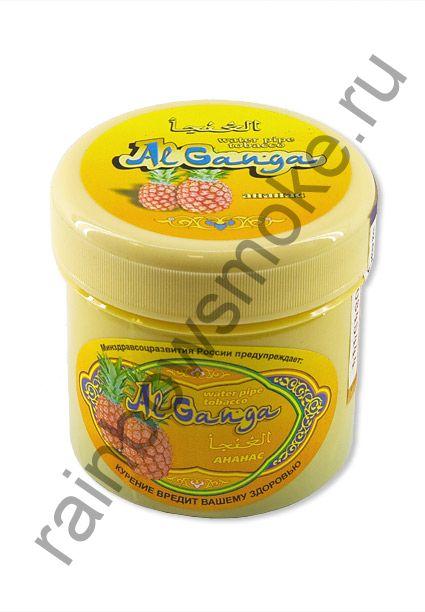 Al-Ganga 50 гр - Pineapple (Ананас)