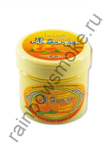 Al-Ganga 50 гр - Apricot (Абрикоc)