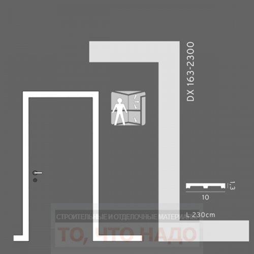 Дверной декор ORAC AXXENT DX 163