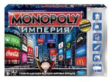 """Настольная игра """"Монополия """"Империя"""" Hasbro"""