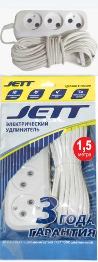 Сетевой удлинитель ДЖЕТТ РС-3 ( провод ШВВП ) 1,5 м (60)