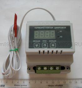 Терморегулятор   цифровой ЦТР-10 40А -55  +125°С
