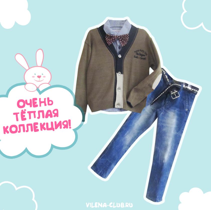 Костюм для мальчика (кардиган+рубашка+бабочка+джинсы+ремешок)
