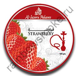 Al Jazeera 50 гр - Strawberry (Клубника)