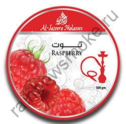 Al Jazeera 50 гр - Raspberry (Малина)