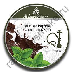 Al Jazeera 50 гр - Chocolate & Mint (Шокомята)
