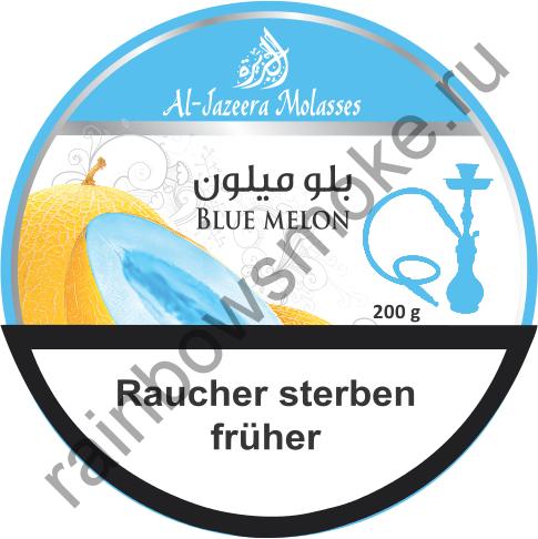 Al Jazeera 50 гр - Blue Melon (Голубая Дыня)