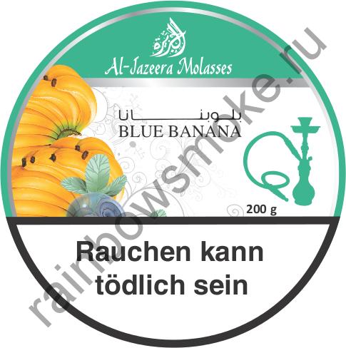 Al Jazeera 50 гр - Blue Banana (Голубой Банан)
