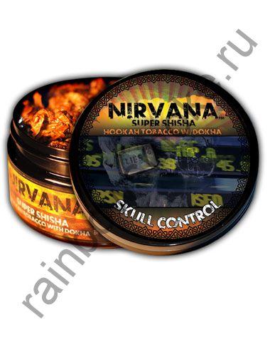 Nirvana 250 гр - Skull Control (Черепной контроль)