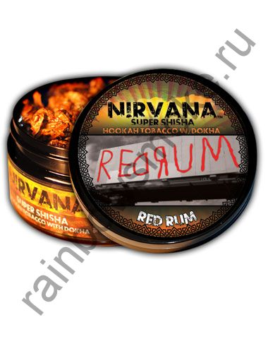 Nirvana 250 гр - Redrum (Редрум)