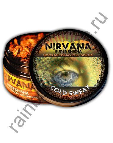 Nirvana 250 гр - Cold Sweat (Холодный Пот)