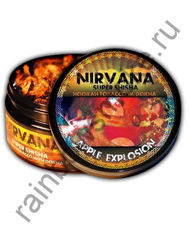 Nirvana 250 гр - Apple Explosion (Яблочный Взрыв)