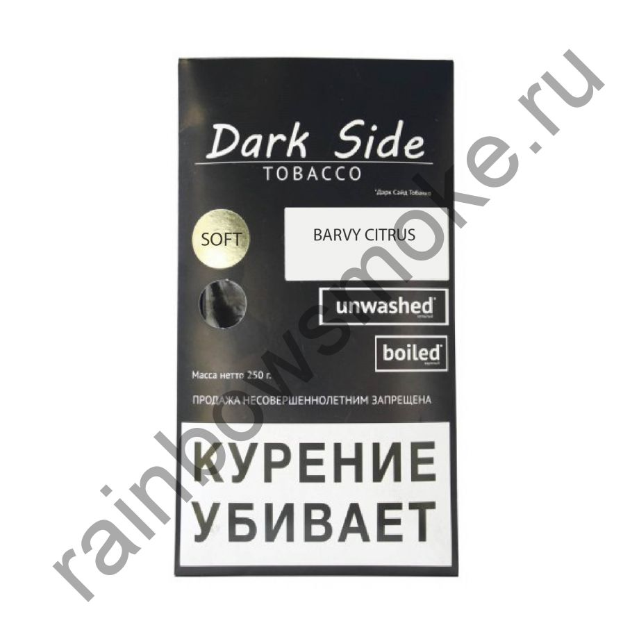 Dark Side Soft 250 гр - Barvy Citrus (Барви Цитрус)