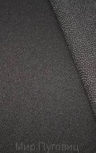 Дублерин. Черный. 150 см.,100 м., РА, 100% ПЭ, стрейч