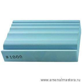 Брусок абразивный японский водный многопрофильный 1000 98x65x20 мм Suehiro М00000618