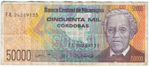 50000 кордобас 1989 г. Никарагуа