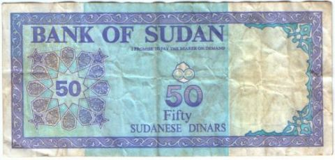 50 динаров 1992 г. Судан