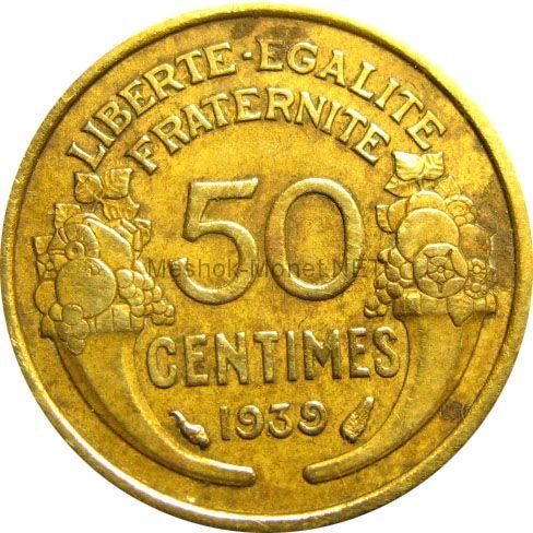 Франция 50 сентим 1932 г.